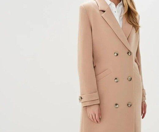 Klasychne palto